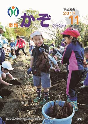 和菓子 埼玉 メディア掲載