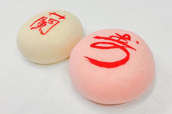 埼玉 加須 一升餅 誕生餅